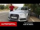 Audi A6 Matrix - Автопортал