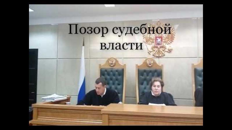 Похороны кодекса судебной этики в суде