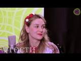 Народный ансамбль песни 'Калина' Самарской области в программе