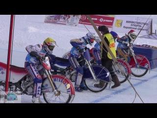 Мотогонки по льду Личное первенство России среди юниоров 2017 год