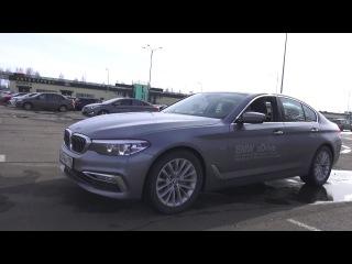 2017 BMW 520d xDrive G30 Тест-Драйв
