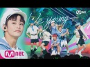 NCT DREAM - We Young Comeback Stage M COUNTDOWN 170817 EP.537