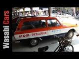 Wasabi Cars  Colt Classic 1968 Mitsubishi Colt 1000F Deluxe Van