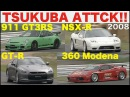 Best MOTORing 2008 — 筑波アタック! 911 GT3 RS, 360 Modena, GT-R, NSX-R!