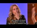 Lara Fabian L'Habit Ne Fait Pas Lemoine_RUS SUBS