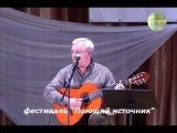 Мои шестидесятые        Вадим Егоров