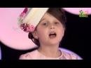 Gabriela Rusu - Floarea păcii (DoReMi-Show)