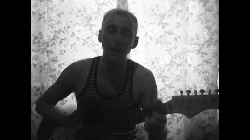 СЕРЖ ХОЛСТОВ-Русалка-авторская песня
