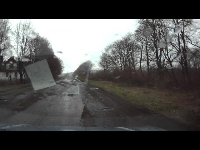 дороги Т1418 по маршруту Трускавец -- Самбор, Львовская область.