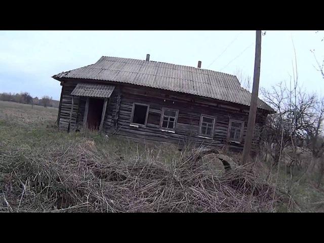 """Oślepiony Ptak"""" - Wioska Krasne Ukraina"""
