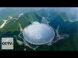 Сегодня в Китае начинает работу крупнейший в мире телескоп FAST