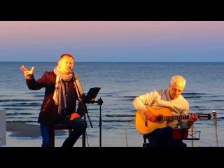 IGO (Rodrigo Fomins) и Aivars Hermanis - Kā senā dziesmā
