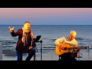 IGO Rodrigo Fomins и Aivars Hermanis Kā senā dziesmā