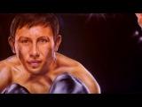 3D рисунок Геннадия Головкина нарисованный в живую