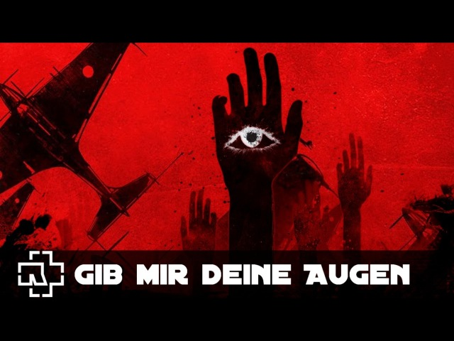 Rammstein Gib mir deine Augen video