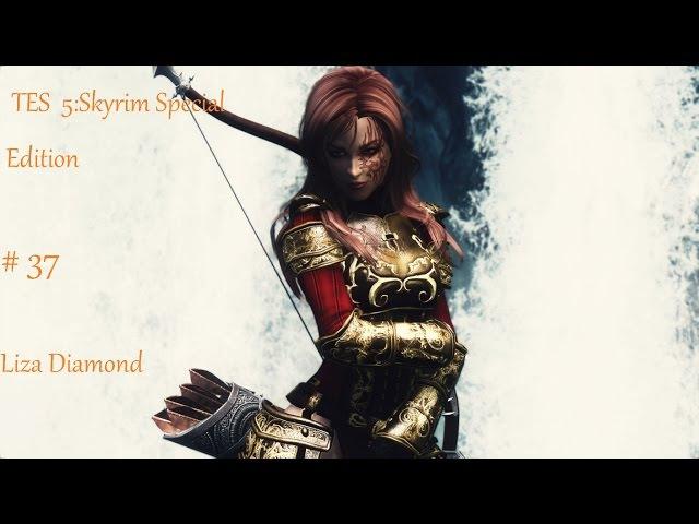 Девичье прохождение TES 5:Skyrim Special Edition 2 сезон ( 37 Серия) - Пепел к пеплу