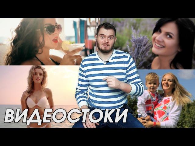 Какое видео принимают на ВИДЕОСТОКАХ Разберемся со стоками Shutterstock, Pond5, Fotolia, Dreamstime
