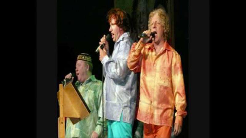 Kuldne Trio - Kirde Eesti