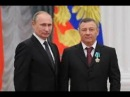Банда Путина и Ротенберга . Воры в законе. The gang of Putin and Rothenberg. Thieves in the law.