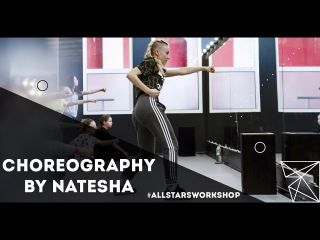 The Game Ft 50 Cent - This is How We Do Choreography by Наталья Секирина All Stars Workshop