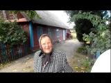 ПОБЕГ ИЗ ГОРОДА В ДЕРЕВНЮ НАВСЕГДА часть 20 (путешествие в мою деревню)