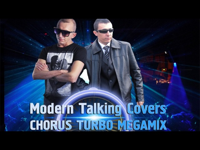 Алимханов А. Dj Kriss Latvia ~MT Covers Chorus Turbo Megamix