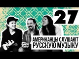 FREA KING SHOW Песняры VS Аида Ведищева #27