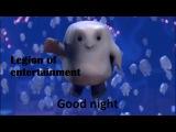 Доктор кто - спокойной ночи