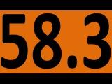 КОНТРОЛЬНАЯ 6 АНГЛИЙСКИЙ ЯЗЫК ДО АВТОМАТИЗМА УРОК 58 3 УРОКИ АНГЛИЙСКОГО ЯЗЫКА