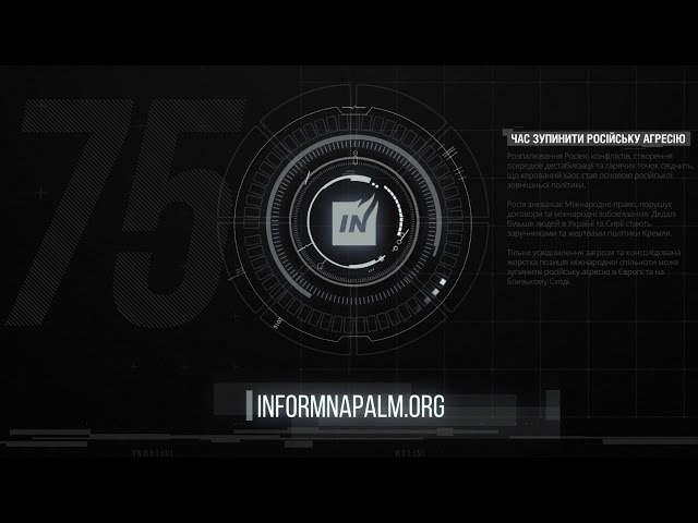 Ідентифікація 75 російських військових частин, кадрові військові яких воюють на » Freewka.com - Смотреть онлайн в хорощем качестве