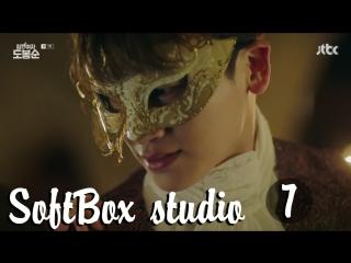 [Озвучка SOFTBOX] Силачка До Бон Сун 07 серия