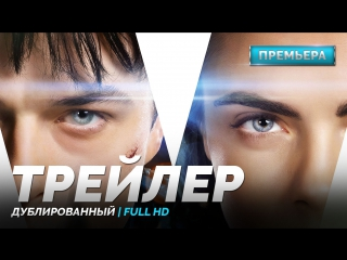 DUB | Трейлер: «Валериан и город тысячи планет / Valerian and the City of a Thousand Planets» 2017