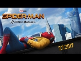 Spider Man: Homecoming Movie Clip & Trailer