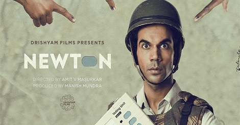 Newton Torrent