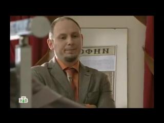 Зверобой 1 сезон 25 серия (2009) Детектив