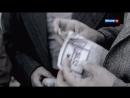 Ликвидация 2 серия 2007 Сериал HD 1080p Владимир Машков, Михаил Пореченков - YouTube 1080p