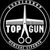 TOPGUN Barbershop | Мужские стрижки | Томск