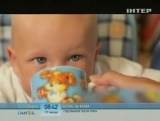Кормление ребенка после года - Клуб IQ-мам! 19-07-2013