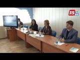 Центр поддержки профобразования людей с ограниченными возможностями открылся в Череповце
