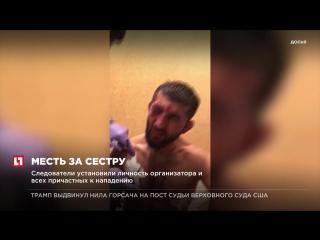На Расула Мирзаева напали братья девушки, с которой он расстался незадолго до инцидента