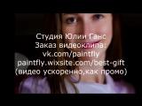 РИСУЮ НА ЗАКАЗ lВидеорисунки Юлии Ганс! промо