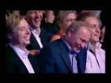 Путин на КВН. Реакция Путина на шутки о себе. Путин шутит на КВН