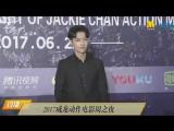 170622 Gala Night of Jackie Chan Action Movie Week Red Carpet