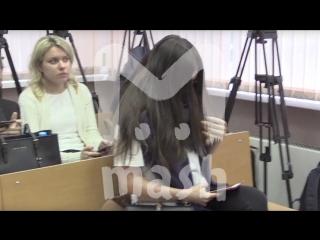 Суд над Марой Багдасарян из-за прогула общественных работ  прямая трансляция