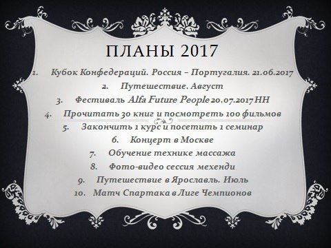 фото из альбома Олега Малышева №10