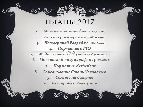 фото из альбома Олега Малышева №9