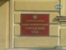 Приговоренные пожизненно.Досрочное освобождения. для маньяка.2008.РОССИЯ.КРИМИНА