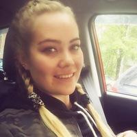 Эльвира Вересова