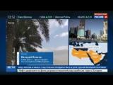 Валерий Власов_ Саудовская Аравия хочет подчинить или отодвинуть Катар