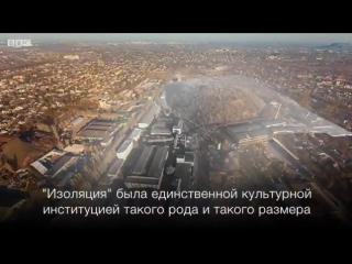 Искусство фейка: как арт-центр в Донецке превратили в